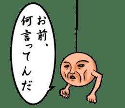 Round man who hung sticker #167733