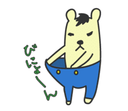 You bear 2nd Daily Edition sticker #167779