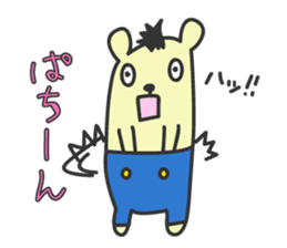 You bear 2nd Daily Edition sticker #167780