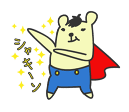 You bear 2nd Daily Edition sticker #167782