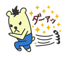 You bear 2nd Daily Edition sticker #167783