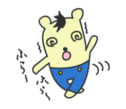 You bear 2nd Daily Edition sticker #167785