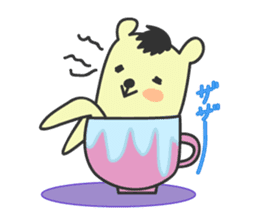 You bear 2nd Daily Edition sticker #167787