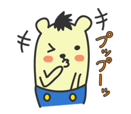 You bear 2nd Daily Edition sticker #167794