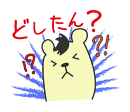 You bear 2nd Daily Edition sticker #167795