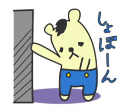You bear 2nd Daily Edition sticker #167798