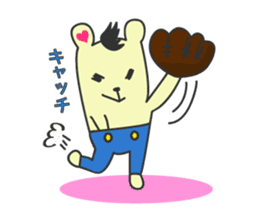 You bear 2nd Daily Edition sticker #167801