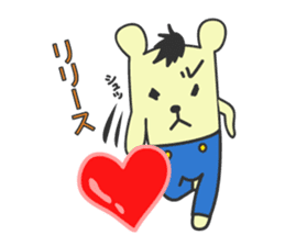 You bear 2nd Daily Edition sticker #167802