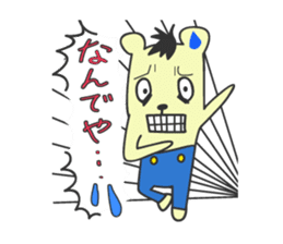 You bear 2nd Daily Edition sticker #167803