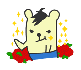 You bear 2nd Daily Edition sticker #167807