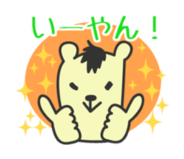 You bear 2nd Daily Edition sticker #167813
