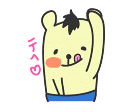 You bear 2nd Daily Edition sticker #167817