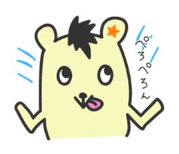 You bear 2nd Daily Edition sticker #167818
