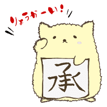 Paper Mouse sticker #167823