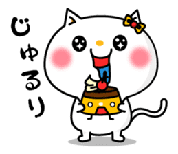 A cat and a pudding sticker #168183