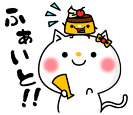 A cat and a pudding sticker #168197