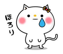 A cat and a pudding sticker #168214
