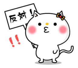 A cat and a pudding sticker #168217