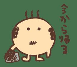 HENTEKO sticker #168427