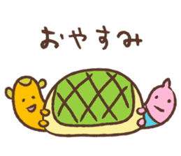 HENTEKO sticker #168429