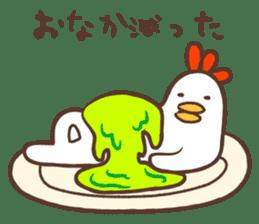 HENTEKO sticker #168435