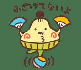 HENTEKO sticker #168450