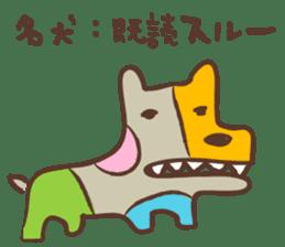 HENTEKO sticker #168454
