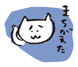 Cat no motivation sticker #168669