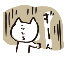 Cat no motivation sticker #168673