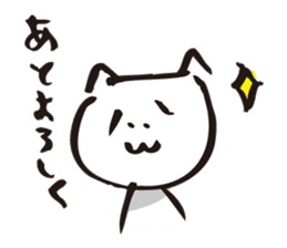 Cat no motivation sticker #168677