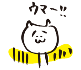 Cat no motivation sticker #168679