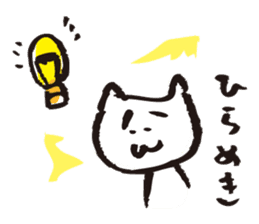Cat no motivation sticker #168681