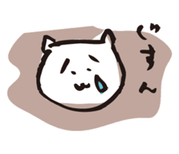 Cat no motivation sticker #168686