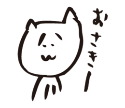 Cat no motivation sticker #168692