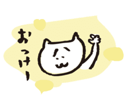 Cat no motivation sticker #168695