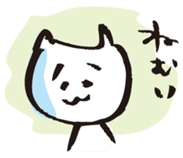 Cat no motivation sticker #168696