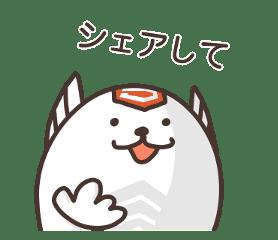 Create Web 2 (Japanese) sticker #168980