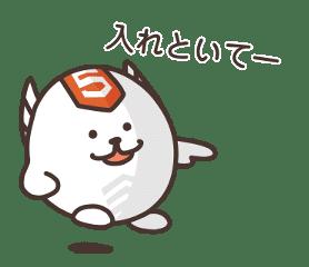 Create Web 2 (Japanese) sticker #168981