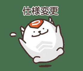Create Web 2 (Japanese) sticker #168987
