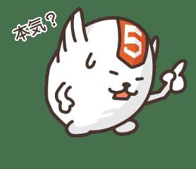 Create Web 2 (Japanese) sticker #168992