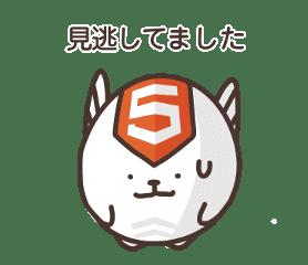 Create Web 2 (Japanese) sticker #168994