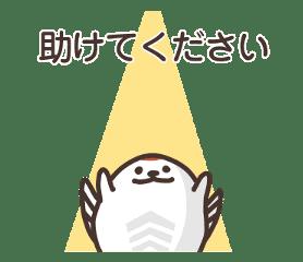 Create Web 2 (Japanese) sticker #168999