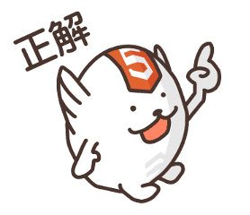 Create Web 2 (Japanese) sticker #169006