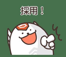 Create Web 2 (Japanese) sticker #169007