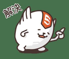 Create Web 2 (Japanese) sticker #169008