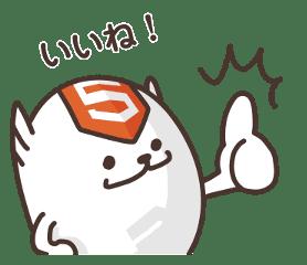 Create Web 2 (Japanese) sticker #169011