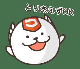 Create Web 2 (Japanese) sticker #169012