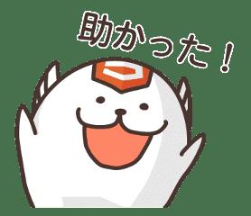 Create Web 2 (Japanese) sticker #169013