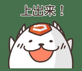 Create Web 2 (Japanese) sticker #169014