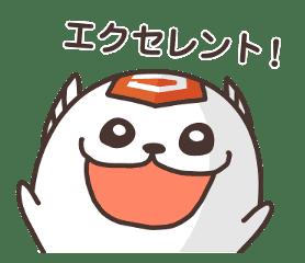 Create Web 2 (Japanese) sticker #169016